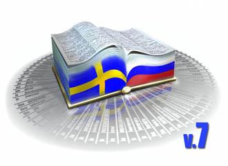 Русско-Шведский и Шведско-Русский словарь. Ryska-Svenska och Svenska-Ryska Ordbok.